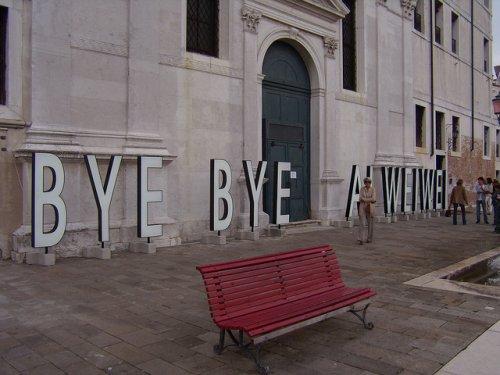 Giuseppe Stampone: bye bye Ai Weiwei