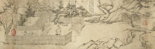 Qiao Zhongchang