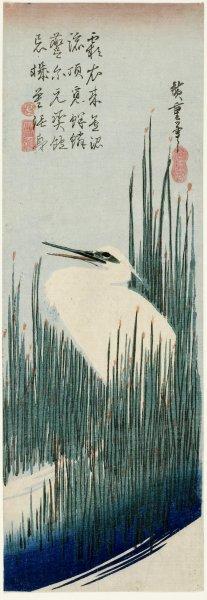 Utagawa Hiroshige
