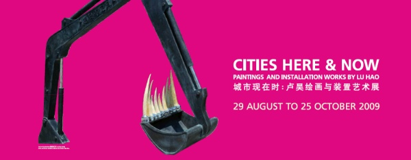 Cities Here and Now Paintings and Installation Works by Lu Hao