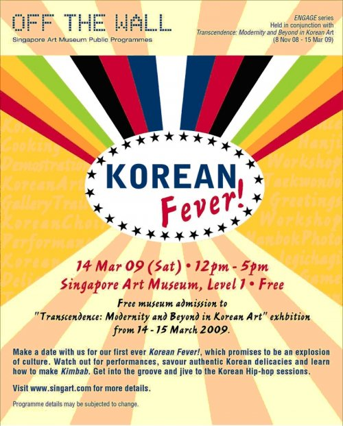 Korean Fever!