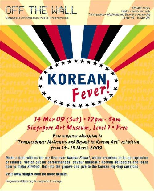 Korean Fever!