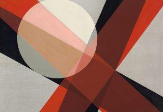 László Moholy-Nagy @Guggenheim