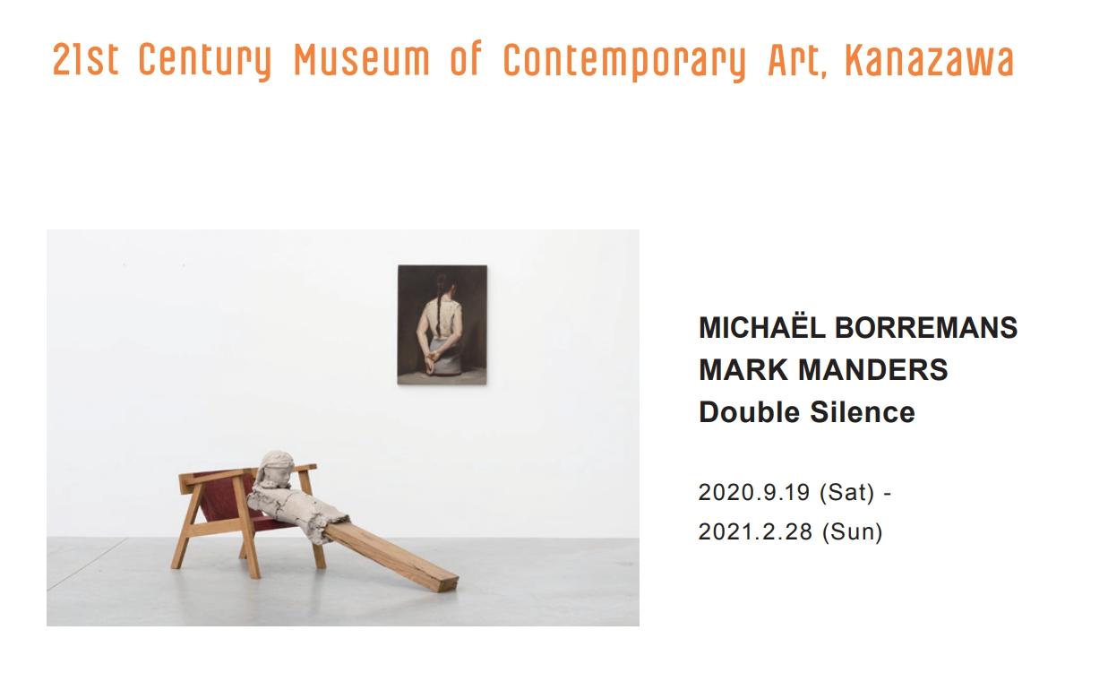 MICHAËL BORREMANS MARK MANDERS - Double Silence