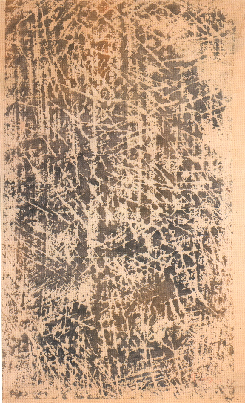 Mark Tobey, Untitled Brown composition, 1962
