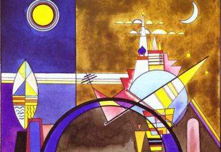 Wassily Kandinsky, Bühnenentwürfe zu Musorgsky – bilder einer Ausstellung, Aufführung im Friedrich-Theater, Dessau am 4. April 1928